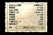 12_44