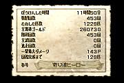 14_49