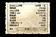 19_40