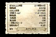 21_78