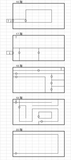 Map1620