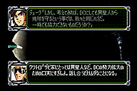 35_54_2
