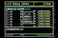 39_41_2