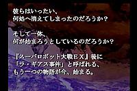 Next_7